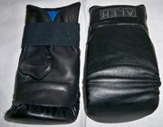 Перчатки снарядные ALEH (кожа)